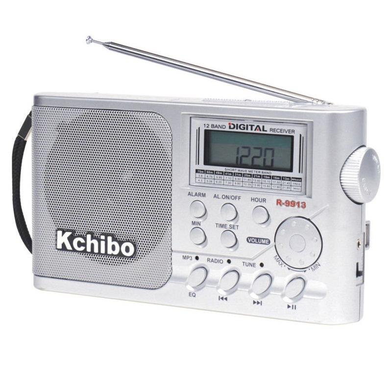 Kchibo AM / FM Radio Portable with Alarm Silver - 9913