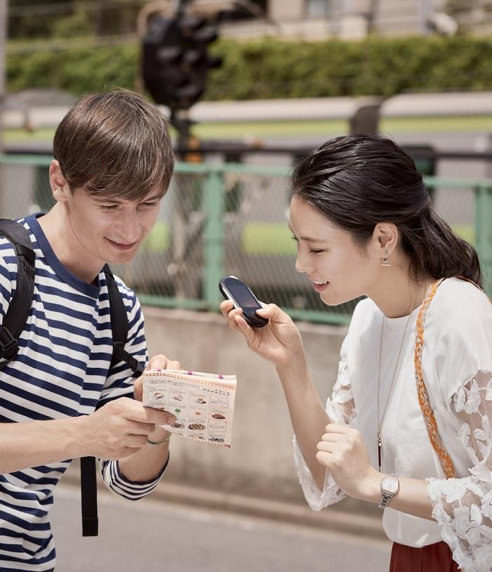 Electronic Foreign Language Translators