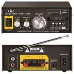 Conqueror 100 Watt 2 Channel UFB Stereo System Audio Speaker Power Amplifier Receiver with RCA Input USB Bluetooth Remote - PSM11